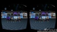 手机应该上2K屏!中兴新旗舰/VR要来了