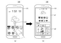 三星新专利:手机同时运行Android和WP系统