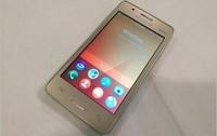 三星Z2手机将上市 使用Tizen系统