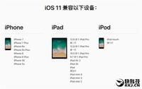 iPhone 5S/6/6S/7必须升iOS 11!苹果发飙