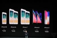 苹果官网公布iPhone 8/X维修费用 看完你还敢买吗?