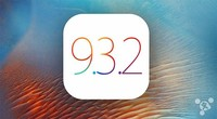 升级iOS9.3.2后 iPhone/iPad续航到底怎么样?