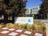 苹果提交新专利 可用面部识别解锁或锁住iPhone
