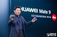 华为2016年手机销量目标1.4亿部 明年要破1.7亿部