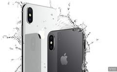 跟未来见个面吧 全面屏iPhone X正式发布