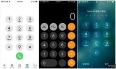 写在iOS11正式版发布后 值得一试的升级