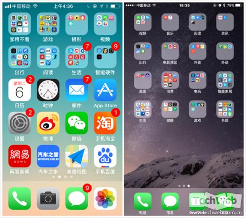 iOS11对比iOS10 界面大改更像安卓图片