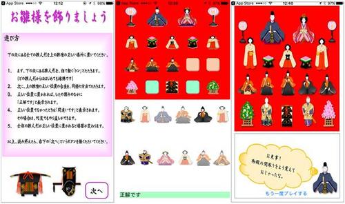 【转载】82日本奶奶码农写了一款App 库克当场惊呆 - 数字人 - 数字人的学习空间