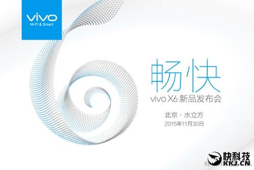 vivox20手绘图海报