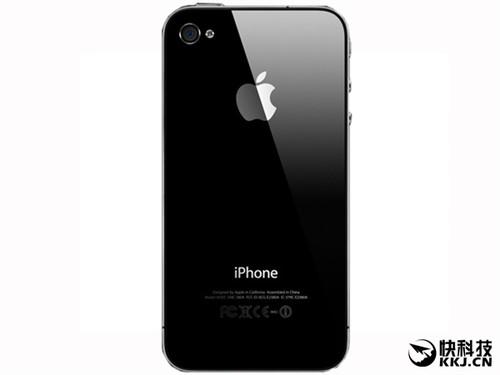 iPhone商标归中国公司!苹果彻底怒了_互联网头条