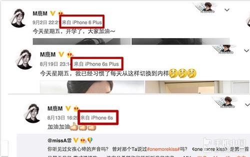 明星大都用iPhone为何其他厂商还一直找他们代言