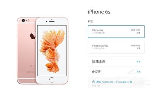 十大疑问逐个数!iPhone 6s真机试玩答疑