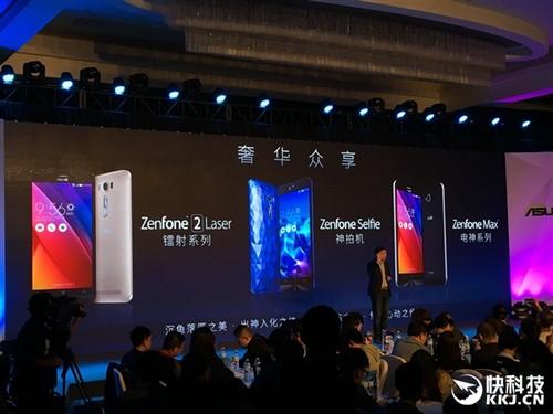 1299元起 华硕ZenFone新机售价公布:屏幕坚若磐石