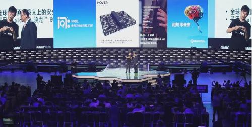 中国将成为全球后移动互联网时代领导者