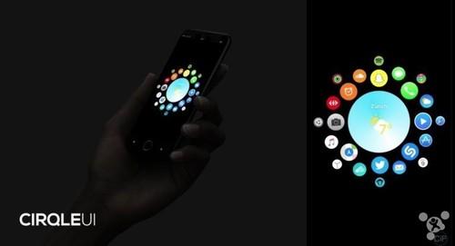 的iOS 11概念设计