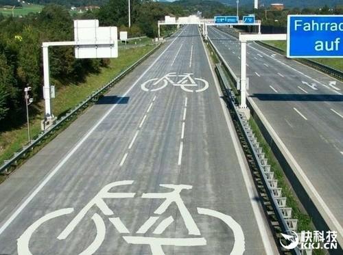 德国开通首条自行车高速公路 看呆了