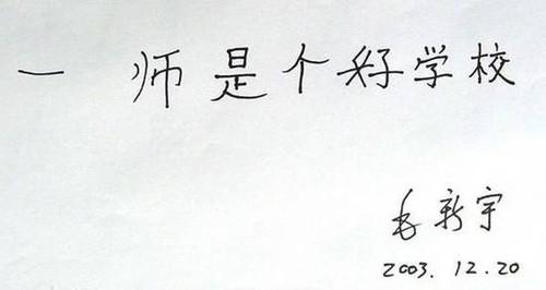 给跪了:马云油画处女作拍出4220万港币