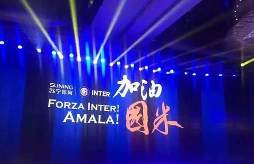 苏宁2.7亿欧元收购国际米兰70%股份_成大股东_互联网头条