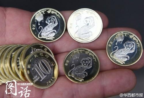 今日发行:揭秘猴年贺岁币 工艺史上最难
