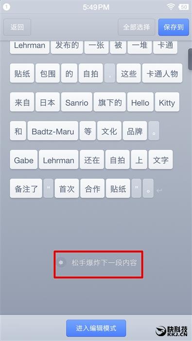 北京飞艇谁在控制