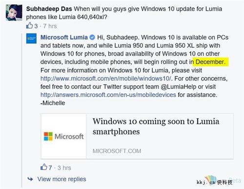 1%党继续苦熬:Windows 10还得俩月