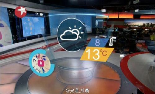 微软小冰成东方卫视主持人 整点播天气预报