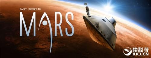 NASA又卖关子:明日公布火星大气重大发现