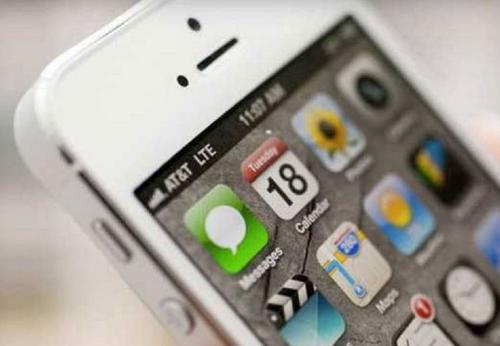 传苹果iOS_10可隐藏或删除原生应用_互联网头条