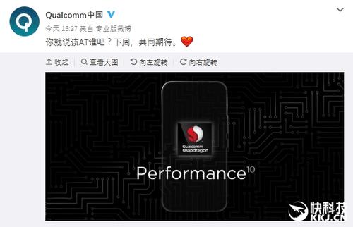 HTC_10获高通实力相助_骁龙820处理器确认搭载_互联网头条