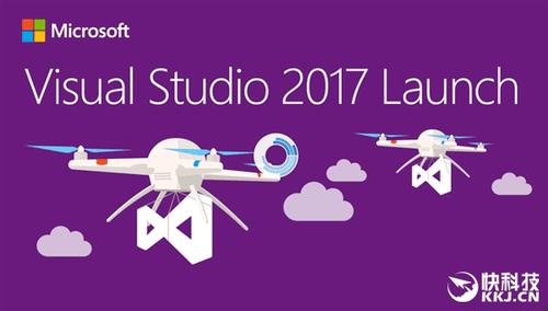 互联网免费天地第一IDE!微软VS2017发表:免费
