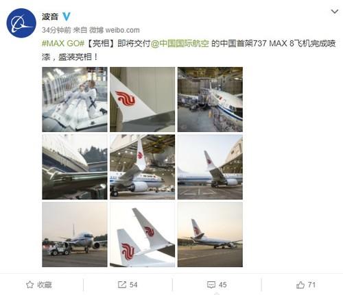 最先进波音737首次交付中国!坐飞机爽了
