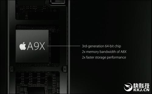 苹果已成处理器设计最好公司?