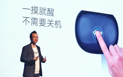 Jide Remix CEO zhouzhe Photo by Hao Ying-7