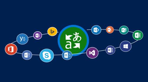 探访:微软是怎么做机器翻译这件事的?_互联网