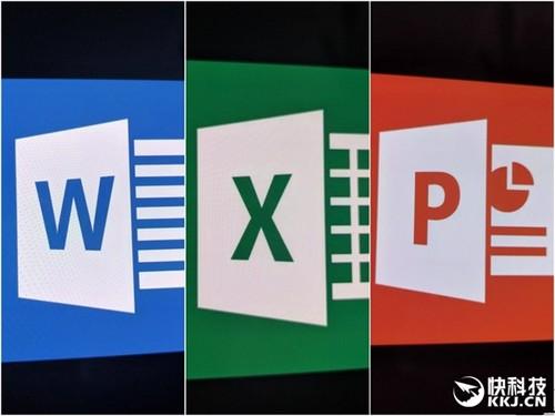 微软 ppt办公图片素材