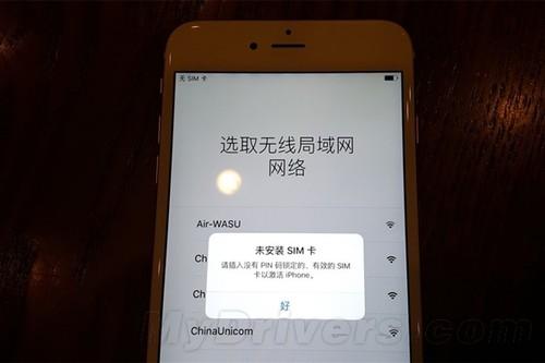 国行iphone 6s高清图赏!开机了