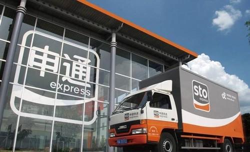 申通上海全面爆仓:快递员都去送外卖了