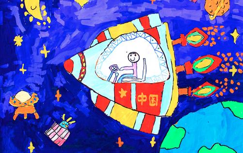 航天飞船儿童画