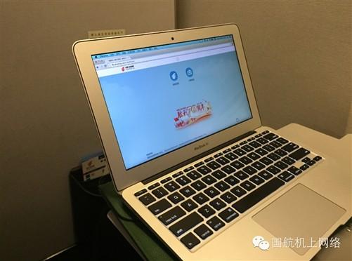 笔记本 笔记本电脑 501_372