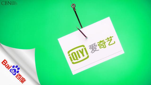 收入证明_爱奇艺 2012 收入